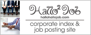 Hallo Hallo Job / Corporate Index & Job Posting Site