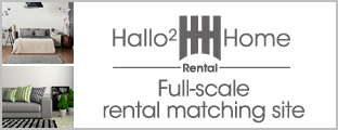 Hallo Hallo Rental / Full-scale Rental Maching Site